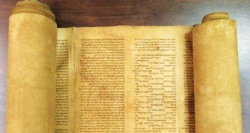 Kinh thánh về tiền của người Do Thái